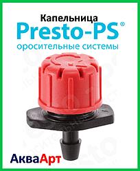 Капельница садовая Presto-PS регулируемая 0-70 л/ч (AOD-0170)