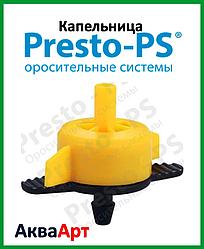 Капельница садовая Presto-PS компенсированная на 2 л/ч (7751)