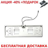 Универсальная рамка для номера с камерой заднего хода EU Car Plate Camera 16 LED + нож- визитка