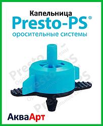Капельница садовая Presto-PS компенсированная на 4 л/ч (7752)
