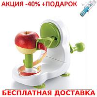 Apple Peeler Blue яблокочистка  Машинка для чистки яблок механическая + монопод для селфи