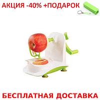 Apple Peeler Blue яблокочистка  Машинка для чистки яблок механическая + повербанк 2600 mAh
