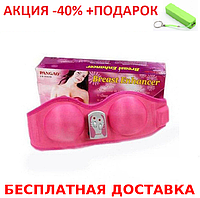 Массажер для коррекции увеличения формы бюста (груди) Pangao Enhancer Original size+Пб