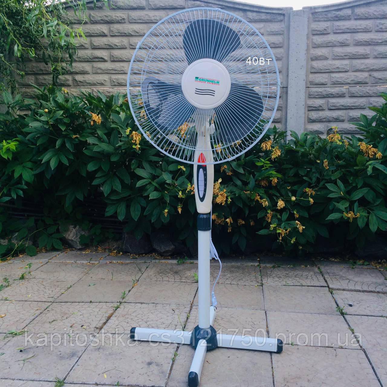Вентилятор 40 Вт. С подсветкой. Grunhelm -1621