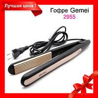 Гофре для волос GEMEI GM-2955, лучшее качество, Стайлер-гофре, мини гофре 2955