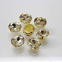 Овалы в золотых цапах  Цвет Crystal 6х8мм*1шт