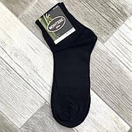 Шкарпетки чоловічі бамбук Монтекс, Туреччина, без шва, 39-41 розмір, середні, асорті, 659, фото 6
