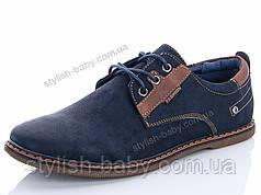 Підліткове взуття 2019 оптом. Підліткові шкільні туфлі бренду Paliament для хлопчиків (рр. з 36 по 41)