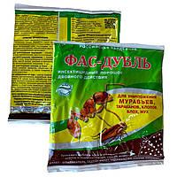 Инсектициды ФАС-ДУБЛЬ от муравьёв, тараканов, клопов, блох, мух 125г