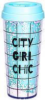Термочашка с блестками City Girls Chic (475 мл), Chicardi