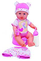 Кукла-пупс Симба с одеждой, 30 см, New Born Baby
