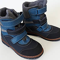 685fdc95807db1 Ботинки для мальчика в Украине. Сравнить цены, купить ...