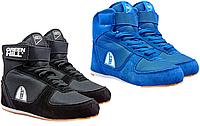 Борцовки замшевые GreenHill 1521 (обувь для борьбы): размер 33-45, 2 цвета