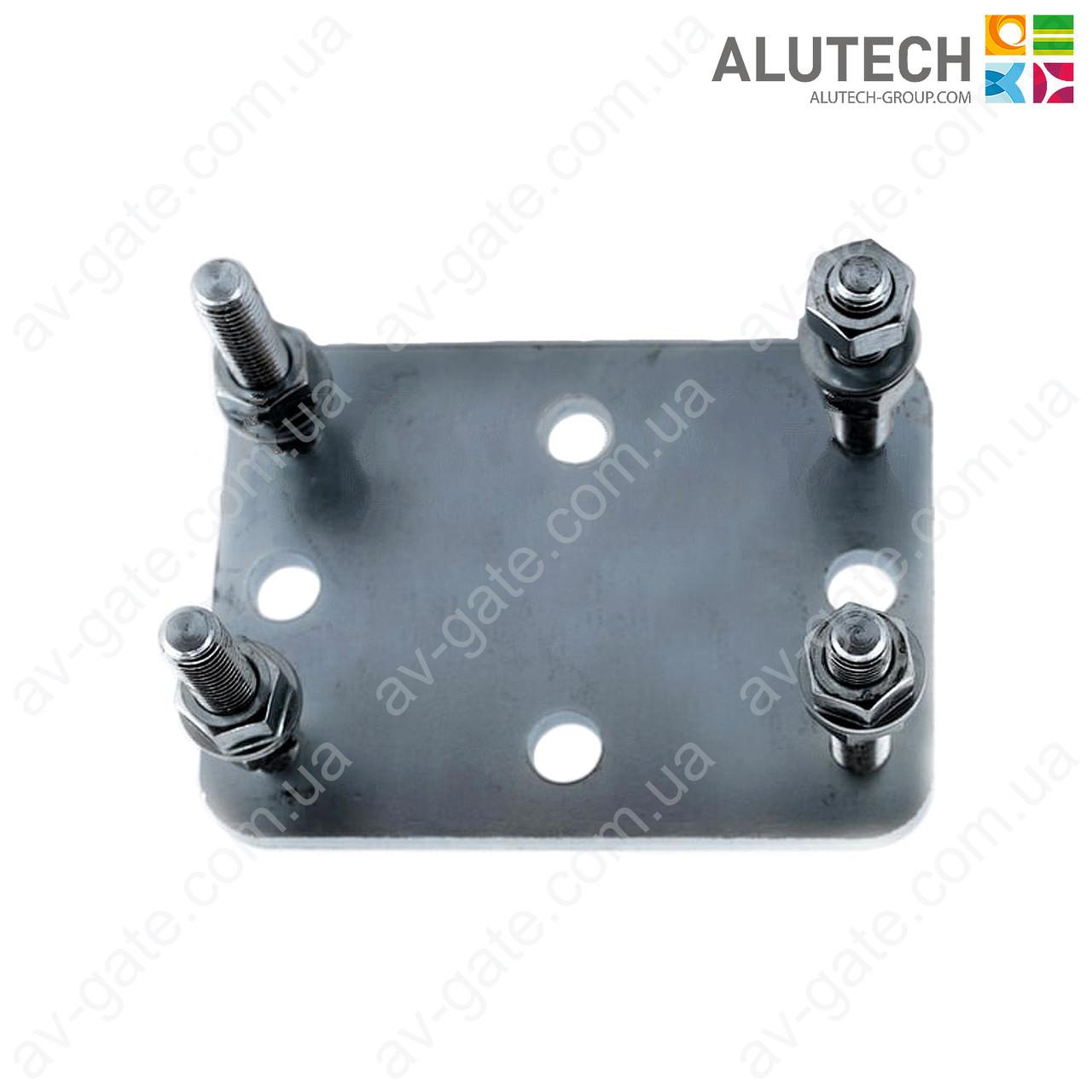 Подставка под роликовую опору Alutech SGN.02.200