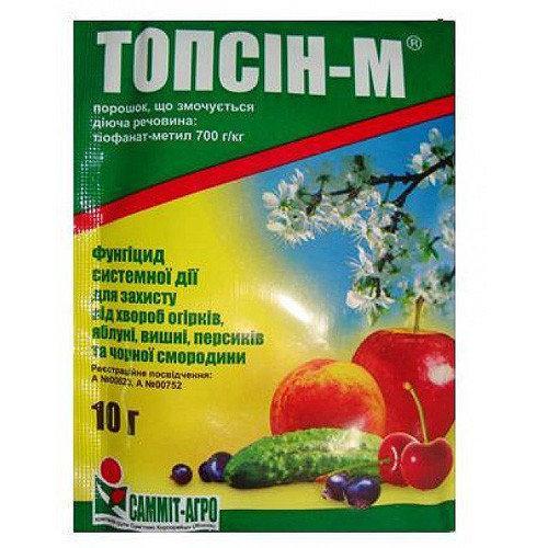 Топсин-М Фунгицид 10 г Sumi Agro