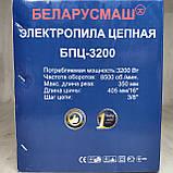 Електропила Беларусмаш БПЦ-3200 (1 шина, 1 ланцюг), фото 2