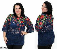 Темно-синяя женская гипюровая блуза с вышивкой 54