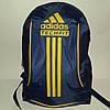 Спортивный рюкзак опт