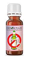 Нооклан - капли от алкогольной зависимости