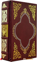 София Дестунис Семейная Библия (подарочное издание)
