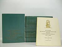 История Великой Отечественной войны Советского Союза (в 6 томах) (б/у)., фото 1