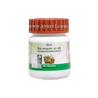Махасударшан містить 53 інгредієнта/ Mahasudarshan ghan vati ,Patanjali /Divya Pharmacy/ 60 таб