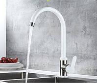 Смеситель для кухни из нержавеющей стали (SUS304) SANTEP 1490ЕS Белый, фото 1