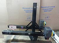 Лазерный  стенд развал-схождение для грузовых автомобилей и автобусов неоВЕКТОР-СКВО-3