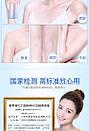 Увлажняющий солнцезащитный спрей Bisutang с экстрактом граната 150 ml, фото 2
