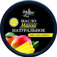 Органическое масло манго премиум качества TM Mayur 50 мл