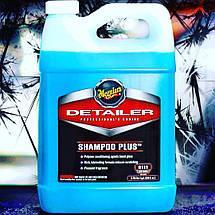 Концентрат шампунь плюс - Meguiar's Detailer Shampoo Plus 3,79 л. (D11101), фото 2