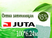Сетка затеняющая  JUTA 37 зеленая  6,24Х100  (S624м²) 35%