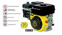.Двигатель бензиновый Кентавр ДВЗ-210БШЛ, под шлиц,  7,5 л.с. + ПОДАРОК