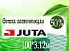 Сетка затеняющая  JUTA 55 зеленая  3,12Х100  (S312м²) 50%