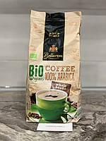 Кофе в зернах Bellarom BIO 1 кг