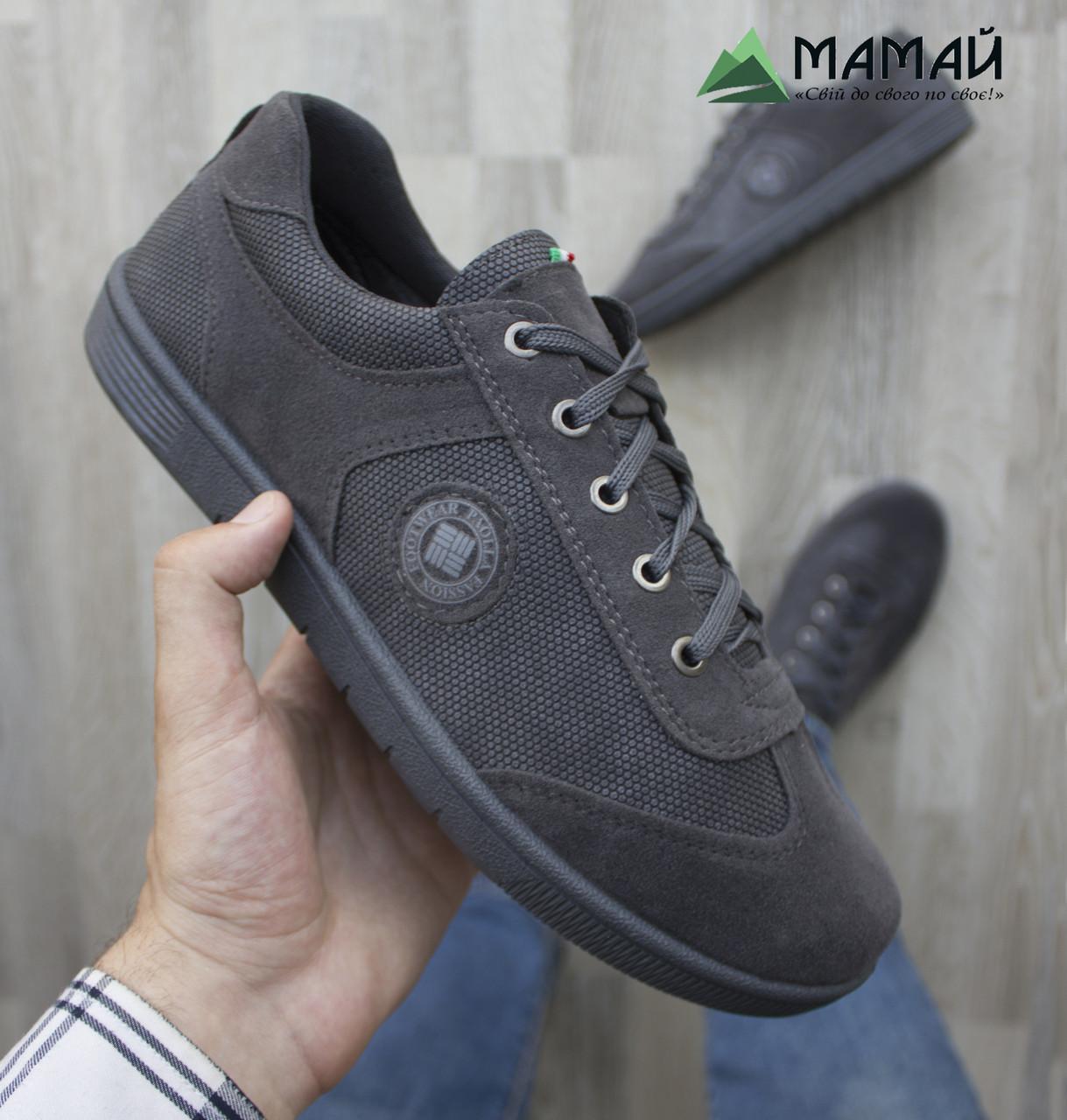 18ae4ace06632d Кросівки чоловічі від Українського виробника - Інтернет-магазин дешевого  взуття в Львове