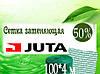 Сетка затеняющая  JUTA 55 зеленая  4Х100  (S400м²) 50%