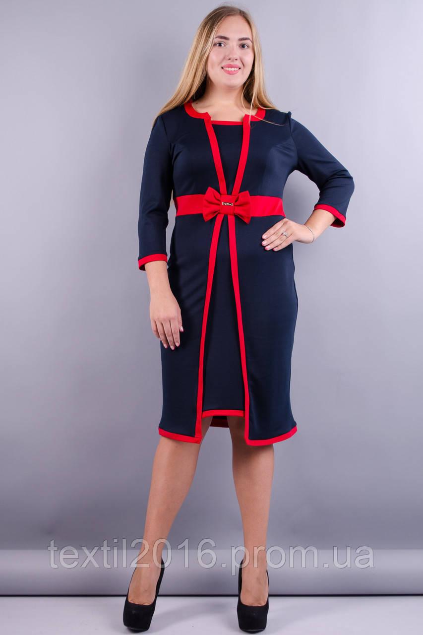 Платье Элиз синий