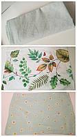 Наволочки на подушку 50 на 70 см. Листочки цветочки , Набор 2 шт. от Sarraf Home 100% Хлопок, пр-во Турция