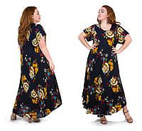 Нарядные летние платья больших размеров