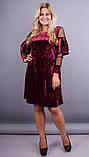 Платье Юнона бархат бордо , фото 3