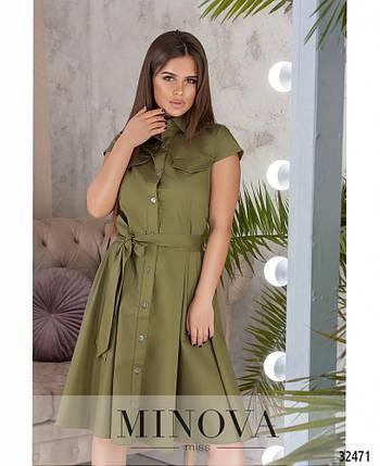 Стильное классическое летнее платье с 42 по 46 размер, фото 2