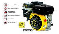 Двигатель Кентавр ДВЗ-200Б1Х + ПОДАРОК, бензиновый, с понижающим редуктором,под шпонку вал 20,0мм,  6,5 л.с.
