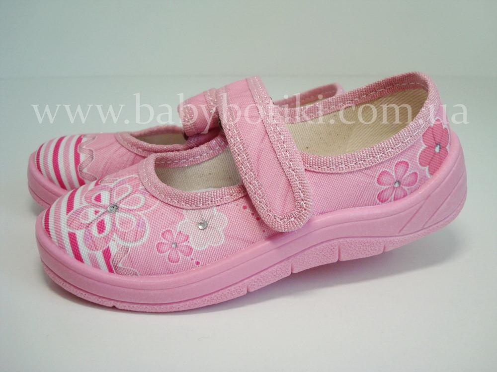 Тапочки Waldi розовые. Размеры 24.