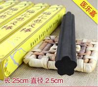 Полынная угольная сигара Мокса бездымная 1шт (25×250mm)