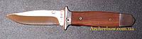 Нож складной GRAND WAY 6182 W