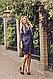 Стильное платье -рубашка Джанис, С-52, фото 4