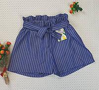 Шорты летние для девочки классические с високой посадкой и поясом 128,134,140,146см синее