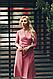 Платье миди на запах Марайа, С-52, фото 2