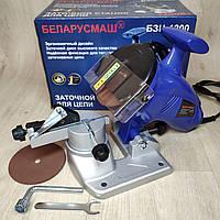 Станок для заточки цепей бензопилБеларусмаш БЗЦ-1200